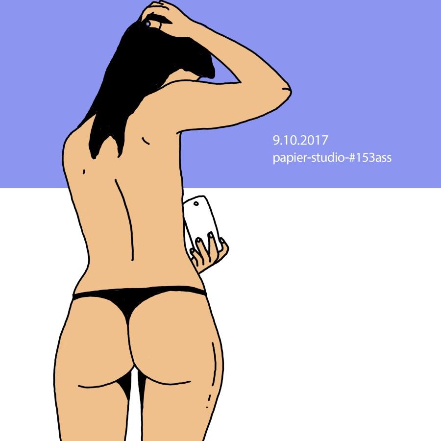 IN MY ASS #153ass - Hadas Foguel By Daan Avni, Papier-Studio
