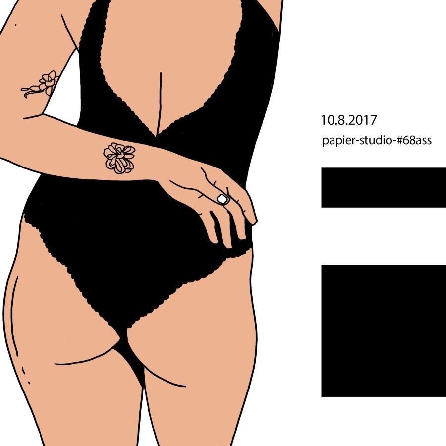 IN MY ASS #68ass - Aiala Zacharin By Daan Avni, Papier-Studio